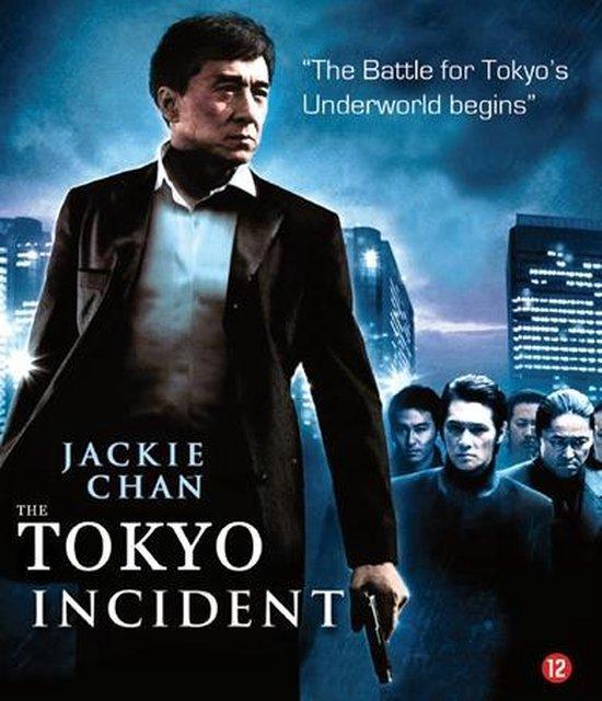 Cover van de film 'Shinjuku Incident'