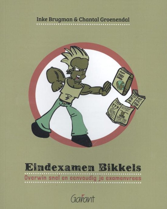 Eindexamen bikkels - Inke Brugman | Fthsonline.com