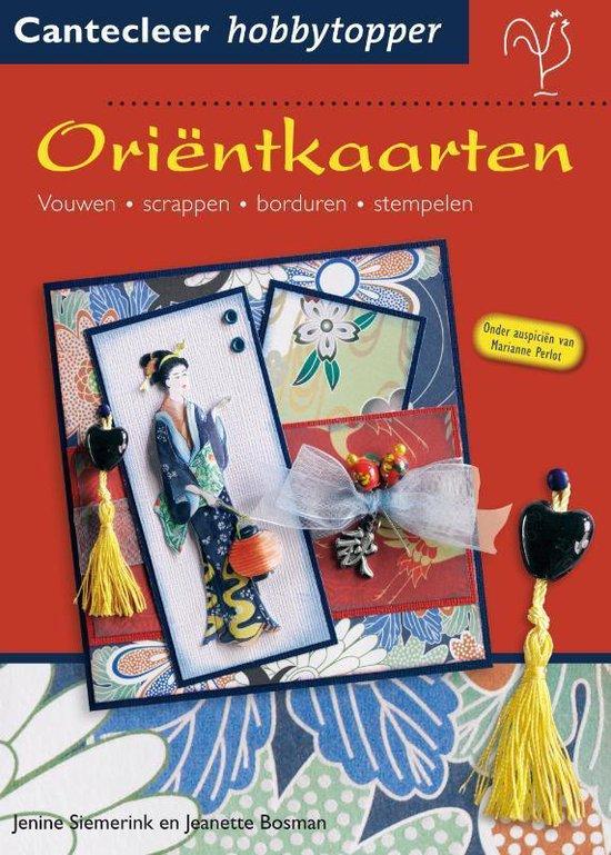 Orientkaarten - Jeanet Bosman | Readingchampions.org.uk