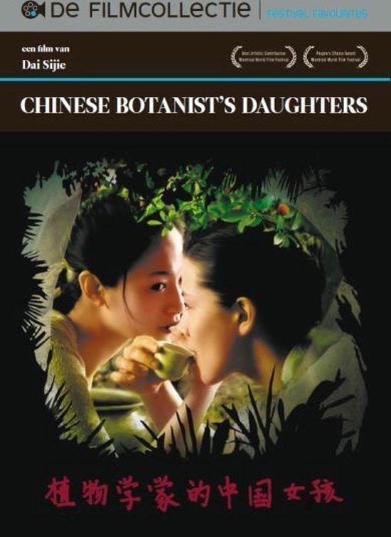 Cover van de film 'The Chinese Botanist's Daughter'
