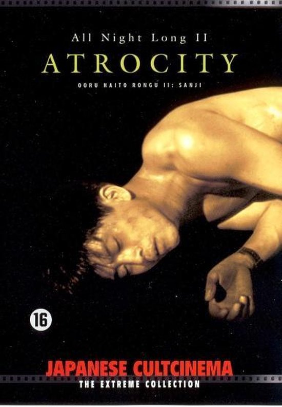 Cover van de film 'All Night Long 2'