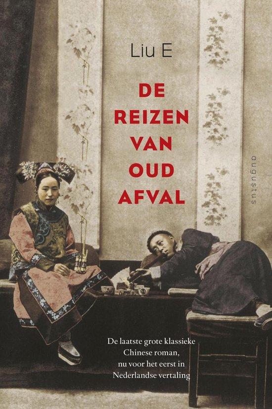 De reizen van Oud Afval - Liu E |