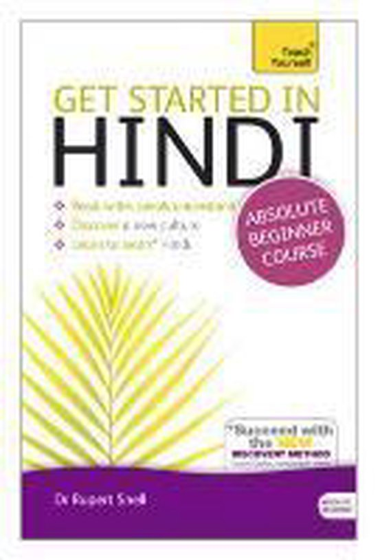 Get Started In Hindi Book