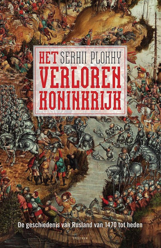 Het verloren koninkrijk - Serhii Plokhy |
