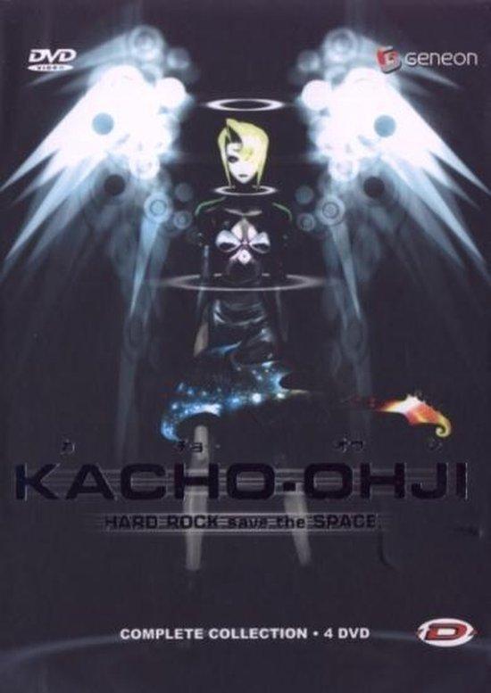 Cover van de film 'Kacho-Ohji'