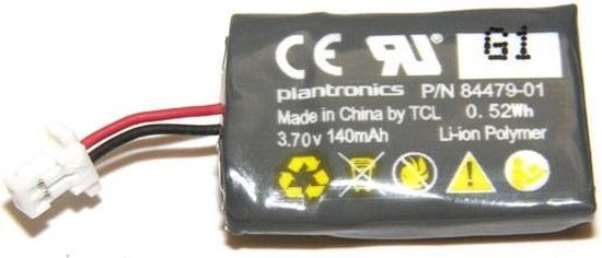 Spare battery/accu CS540