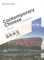 Contemporary Chinese Vol.2 - Exercise Book