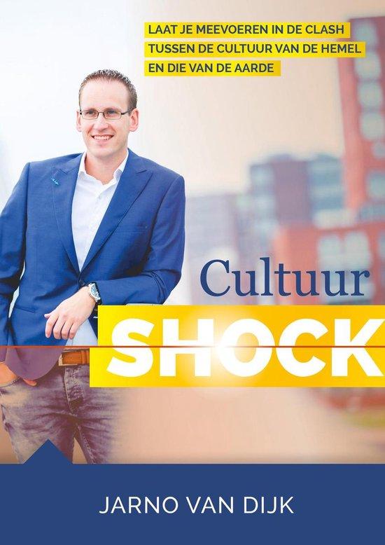 Dijk, CultuurShock