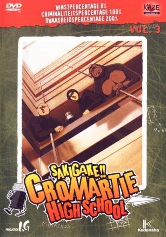 Cromartie High School Vol.3