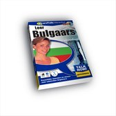 Eurotalk Talk Now! Learn Bulgarian