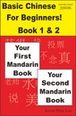 Basic Chinese For Beginners! Book 1 & 2: Your First Mandarin Book & Your Second Mandarin Book