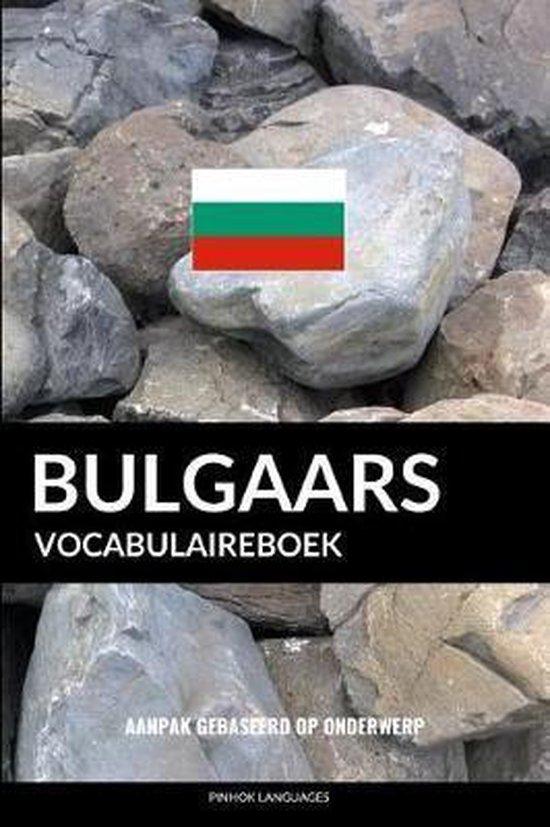 Bulgaars vocabulaireboek