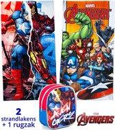 Avengers badhanddoeken 70x140 cm   Marvel Avengers cadeauset voor jongens   set 2 stuks strandlaken + rugzak    BS06