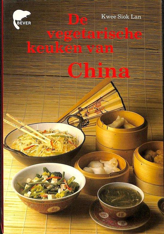 De vegetarische keuken van China - Kwee Siok Lan  