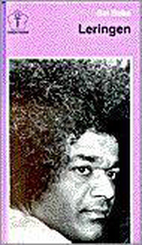 Leringen - Sathya Sai Baba  