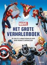 Marvel - Het Grote Verhalenboek