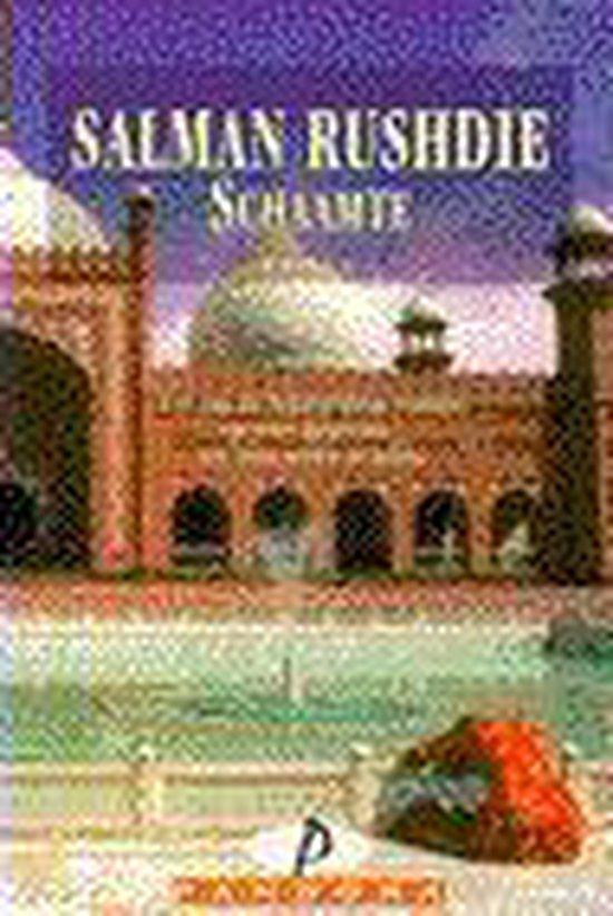 Pandora pockets Schaamte - Salman Rushdie |