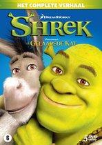 Shrek 1 t/m 4 + De Gelaarsde Kat