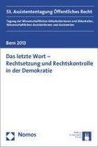 Kollektivität - Öffentliches Recht zwischen Gruppeninteressen und Gemeinwohl