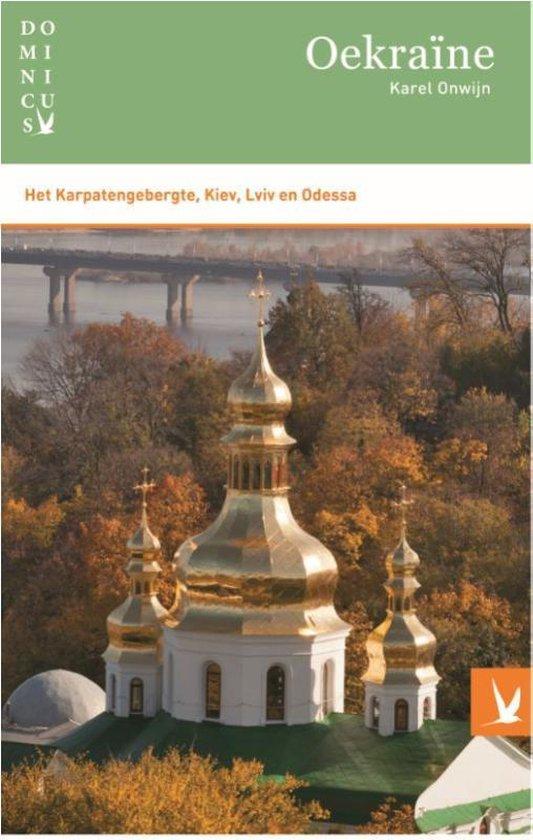 Dominicus landengids - Oekraïne - Karel Onwijn |