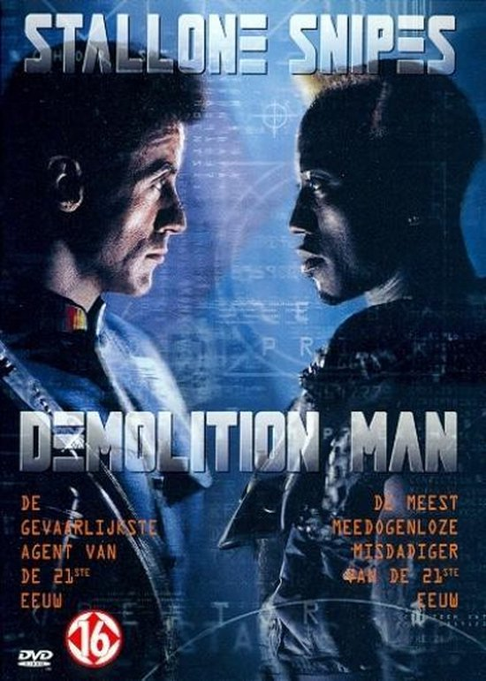 Cover van de film 'Demolition Man'