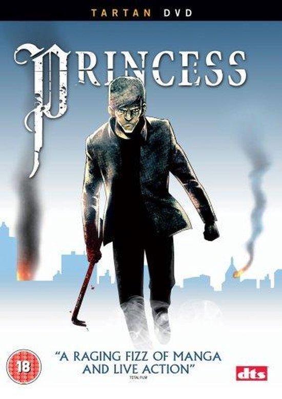 Cover van de film 'Princess'