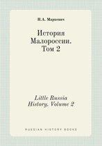 Little Russia History. Volume 2