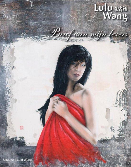 Brief aan mijn lezers - Lulu Wang |