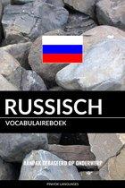 Russisch vocabulaireboek: Aanpak Gebaseerd Op Onderwerp