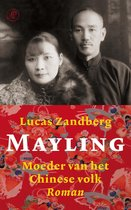 Mayling