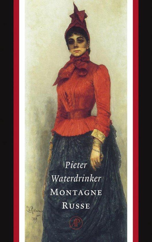Montagne Russe - Pieter Waterdrinker |