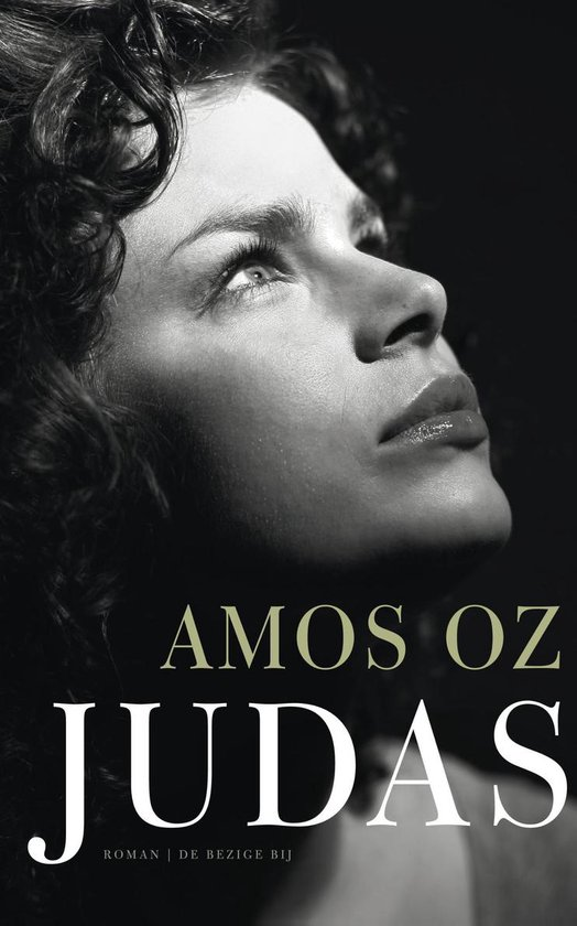 Judas - Amos Oz |
