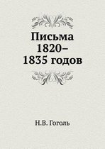 Letters 1820-1835 Years