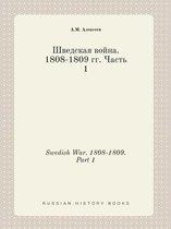 Swedish War. 1808-1809. Part 1