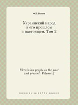Ukrainian People in the Past and Present. Volume 2