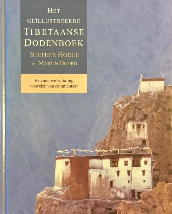 Het geïllustreerde Tibetaanse dodenboek - Stephen Hodge | Readingchampions.org.uk