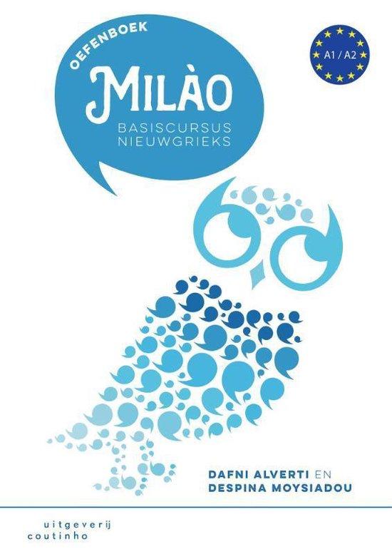 Milào: basiscursus Nieuwgrieks Oefenboek