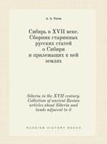 Siberia in the XVII Century. Collection of Ancient Rssian Articles about Siberia and Lands Adjacent to It