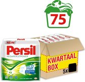 Persil Megaperls Power Waspoeder -Universeel- Kwartaalbox - 75 wasbeurten