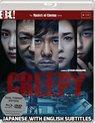 Creepy (2016) (Masters of Cinema) [Blu-ray & DVD]