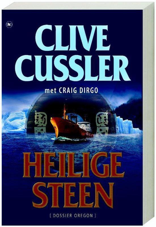 Heilige Steen - Clive Cussler |