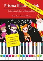 Prisma Kleurmuziek Sinterklaasliedjes