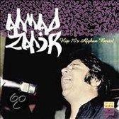 Hip 70S Afghan Beats (LP)