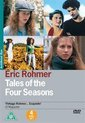 Tales Of The Four Seasons (Import) (DVD)