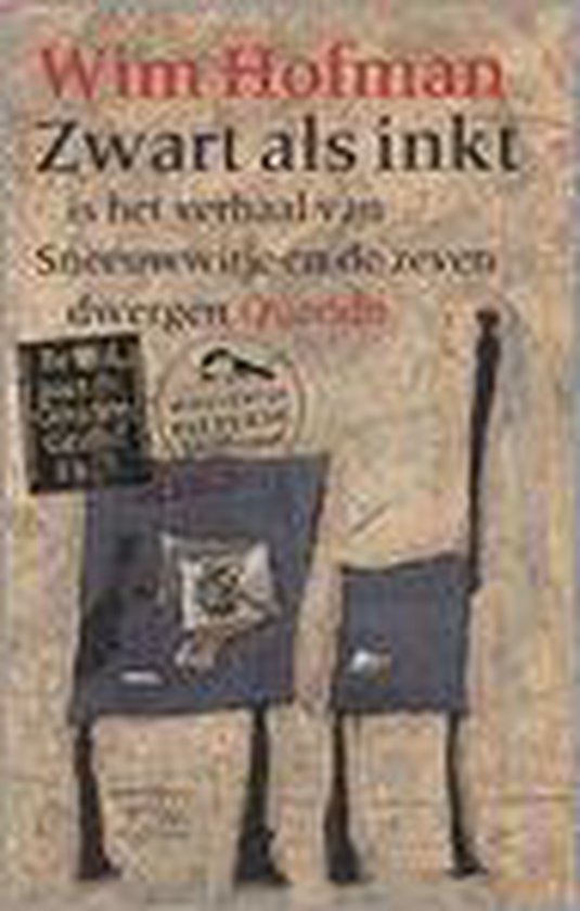 Zwart als inkt is het verhaal van sneeuwwitje en de zeven dwergen