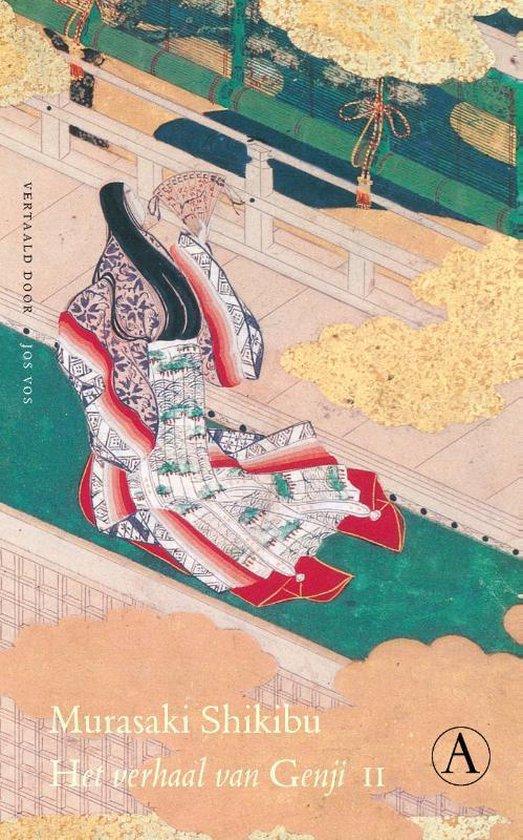 Het verhaal van Genji 2 delen 1 - Murasaki Shikibu pdf epub