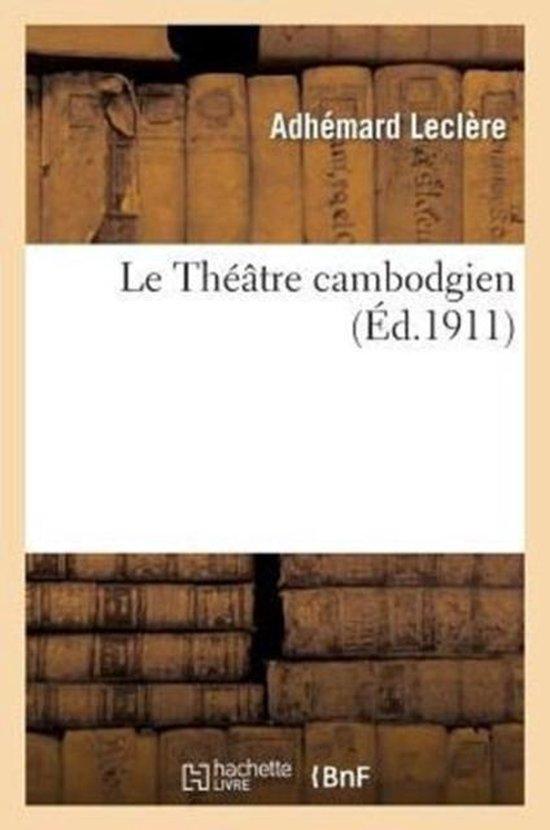 Le Theatre cambodgien