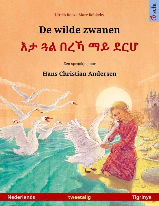 Sefa prentenboeken in twee talen - De wilde zwanen – እታ ጓል በረኻ ማይ ደርሆ (Nederlands – Tigrinya) - Ulrich Renz |