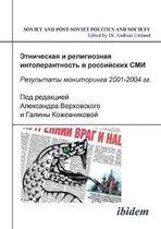 Etnicheskaia i religioznaia intolerantnost' v rossiiskikh SMI. Rezul'taty monitoringa 2001-2004 gg.