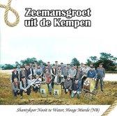 Zeemansgroet uit de Kempen